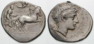 Moneta di Katane, V Secolo a.C.