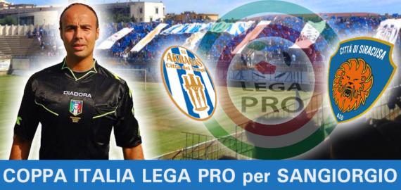 2016.08.06 - Coppa Italia Lega Pro per Salvatore SANGIORGIO
